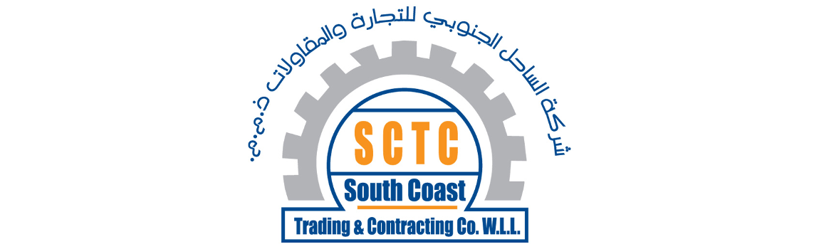 SC Logo for web trial